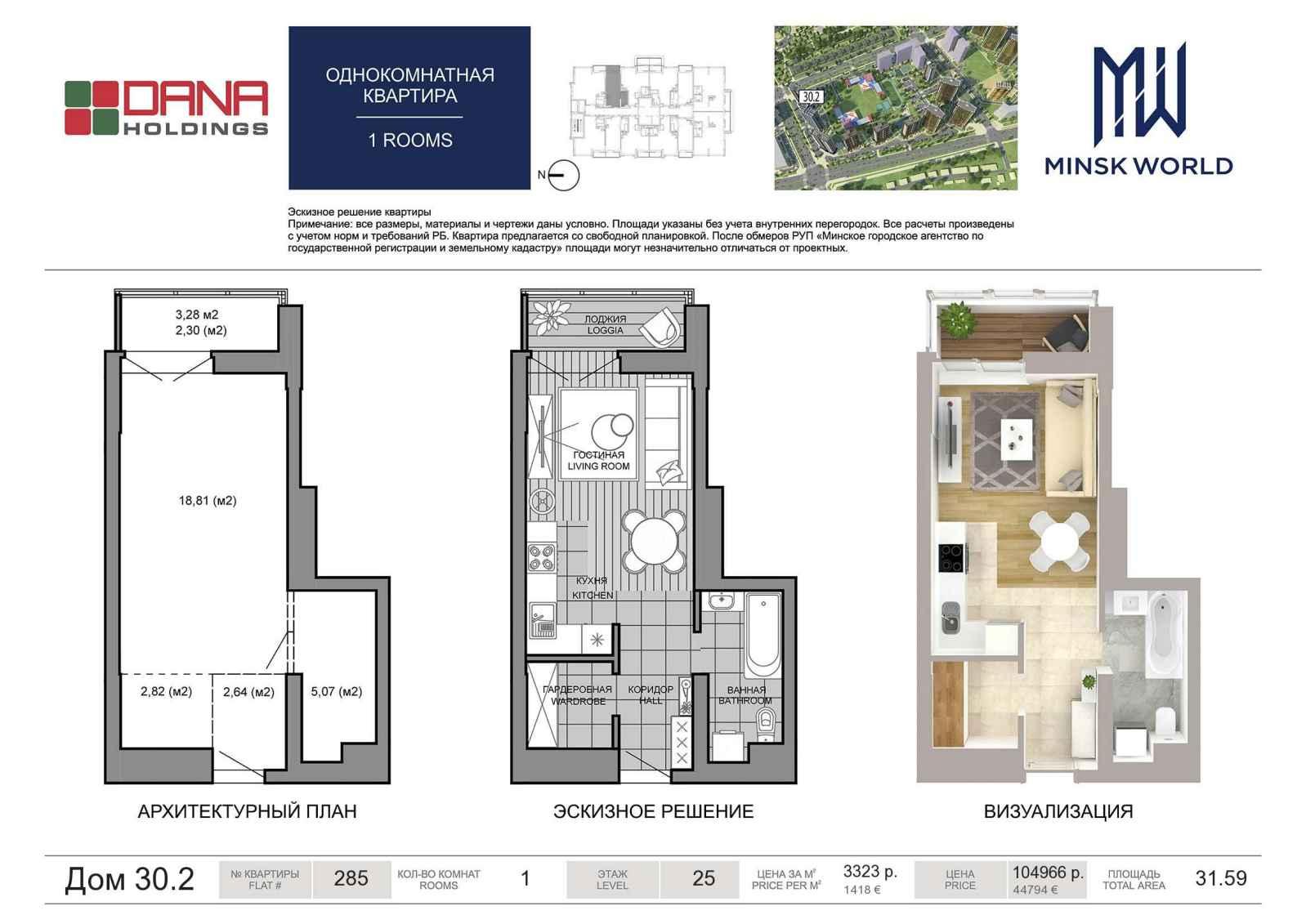 Планировки дома Сан-Франциско