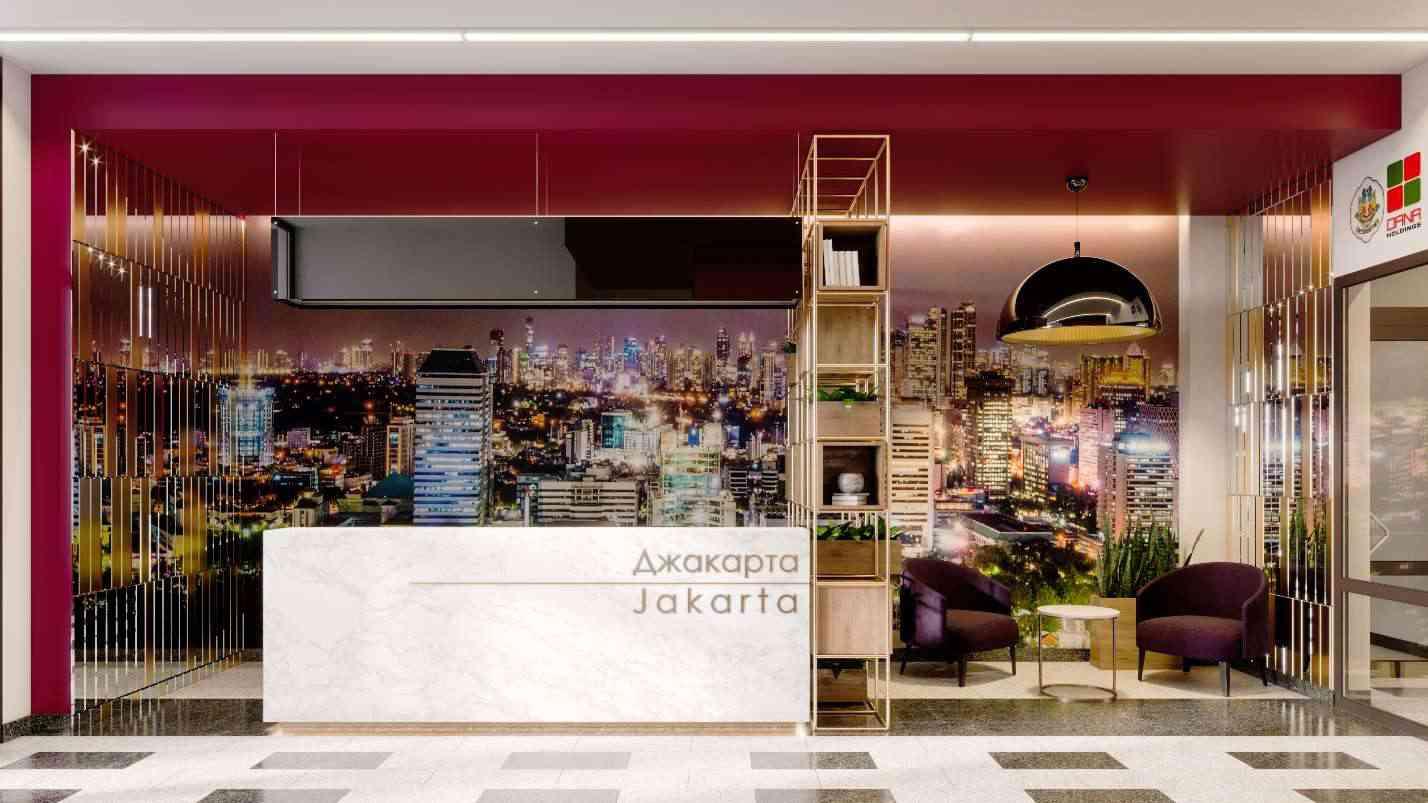 Дом Джакарта