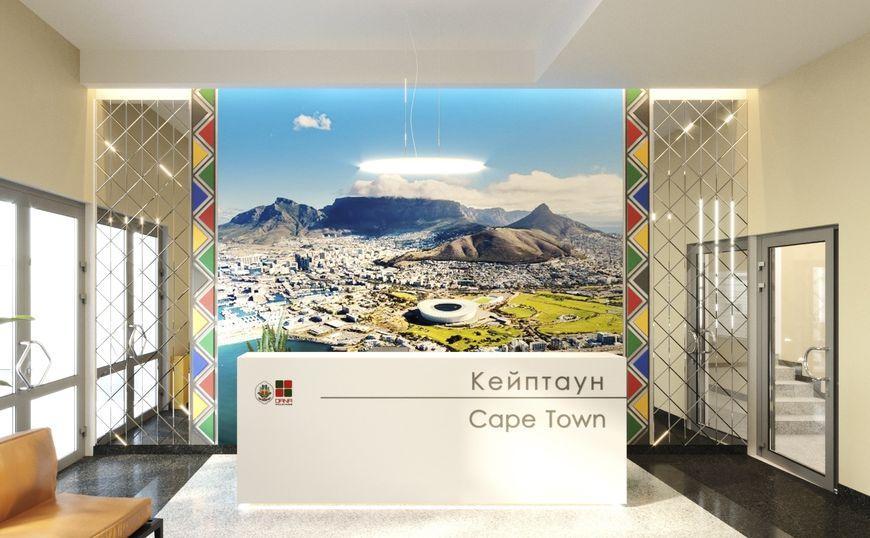 Дом Кейптаун