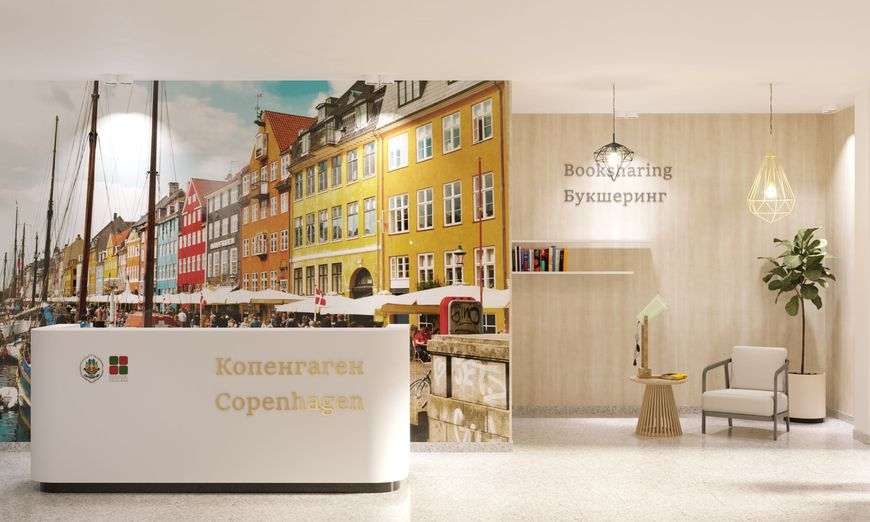 Дом Копенгаген